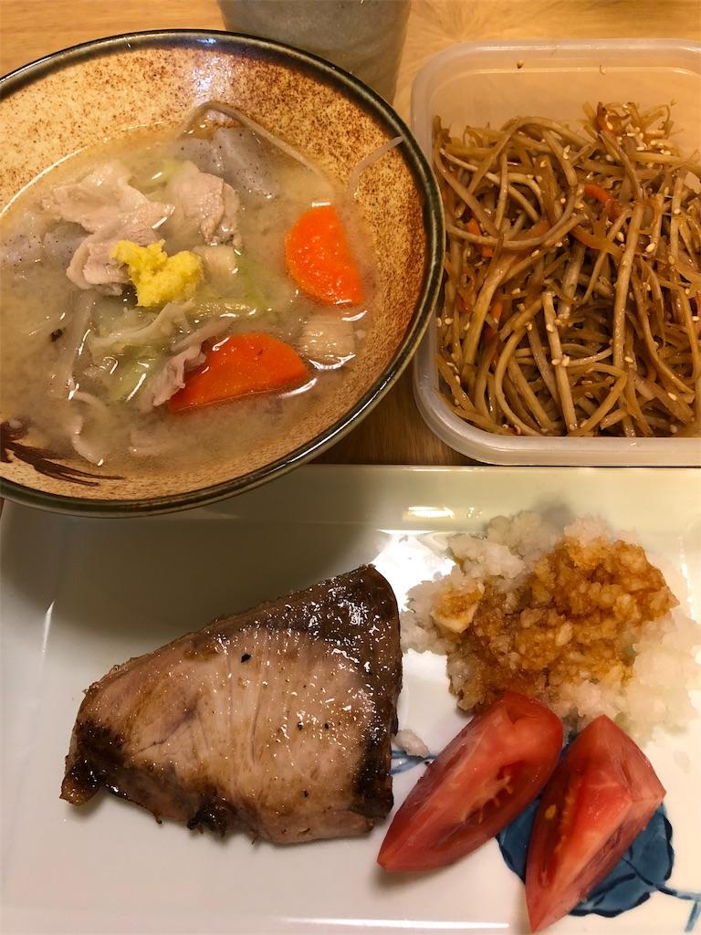 f:id:asahi-diet:20180425174525j:image