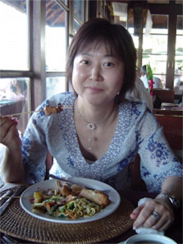 f:id:asahi-diet:20181111085354j:image