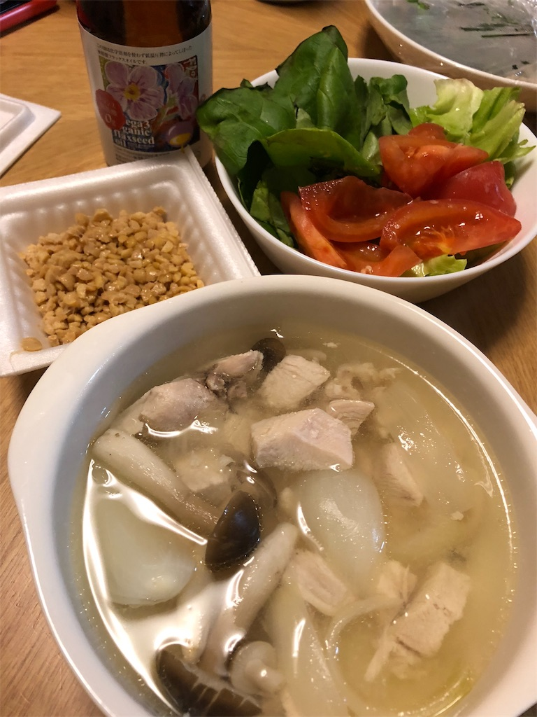 f:id:asahi-diet:20181112213659j:image