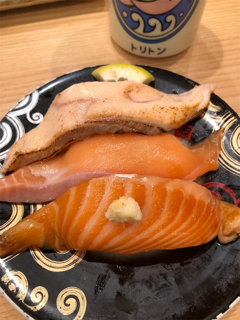 f:id:asahi-diet:20181115081135j:image