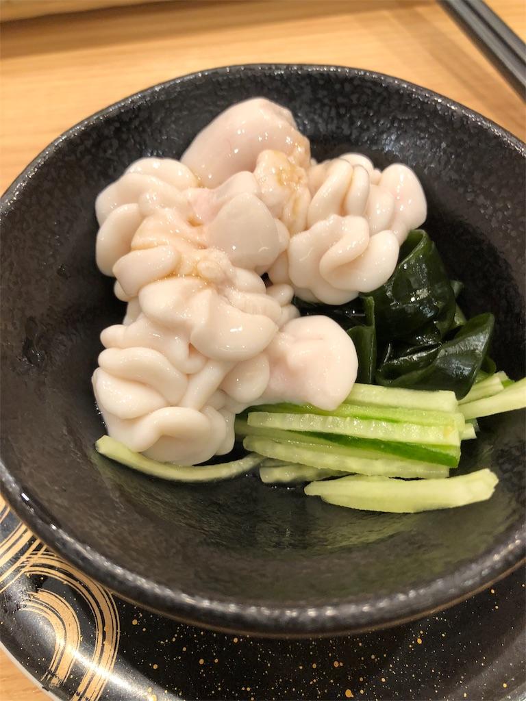 f:id:asahi-diet:20181115081207j:image