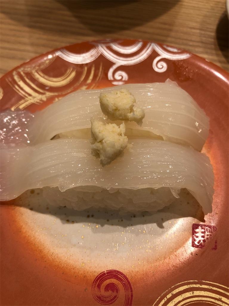 f:id:asahi-diet:20181115081245j:image