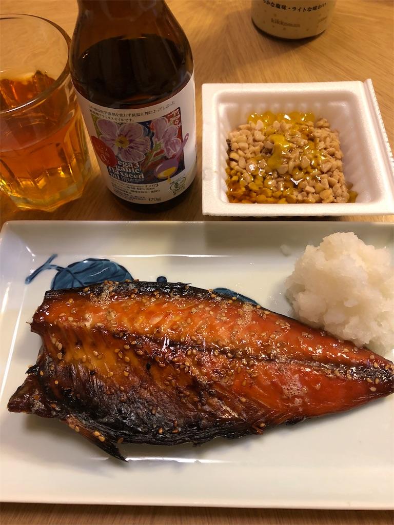 f:id:asahi-diet:20181115081401j:image
