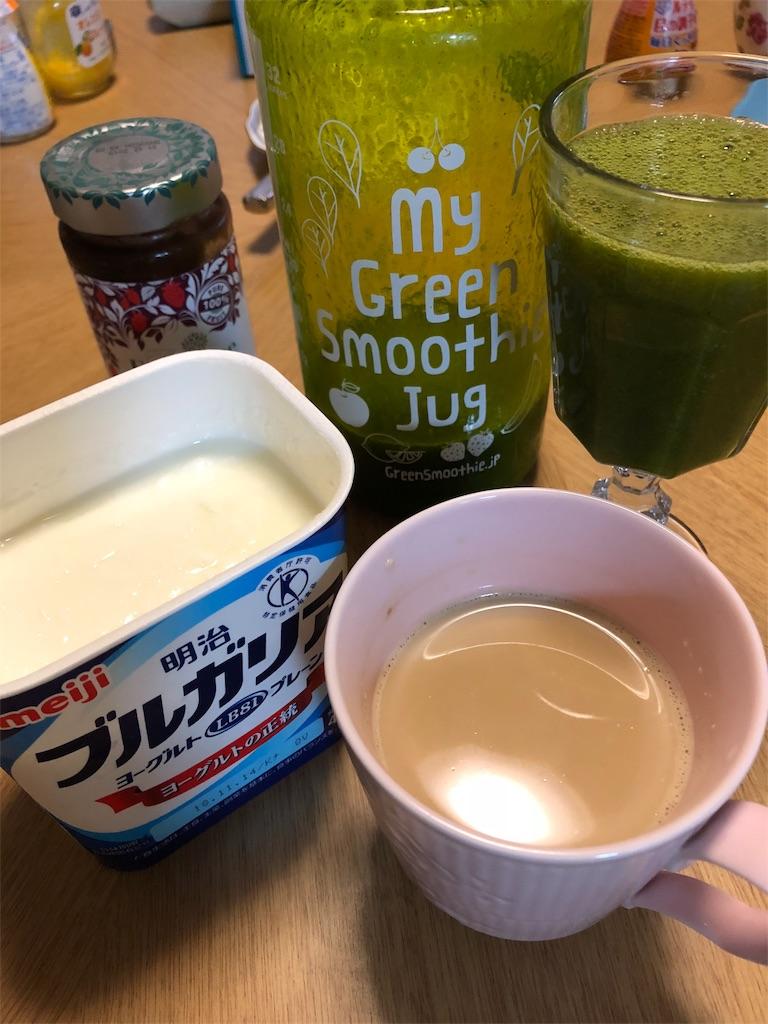 f:id:asahi-diet:20181116215802j:image