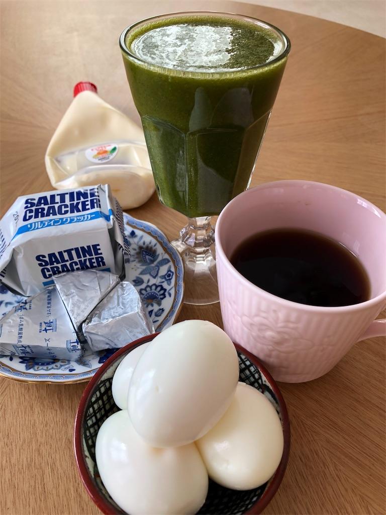f:id:asahi-diet:20181116215831j:image
