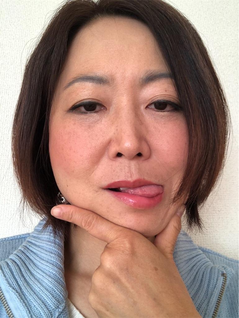 f:id:asahi-diet:20181124082800j:image