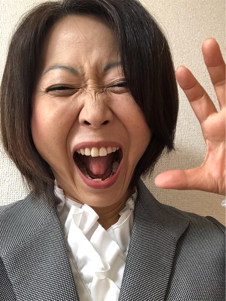 f:id:asahi-diet:20181124082815j:image