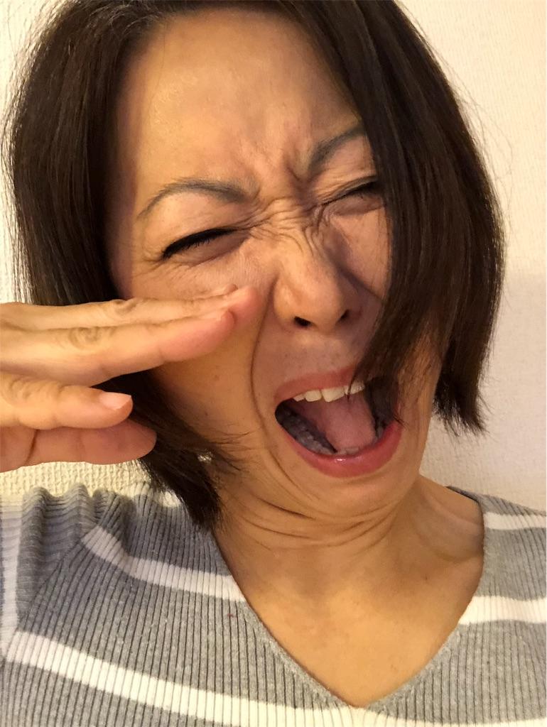f:id:asahi-diet:20181124082849j:image