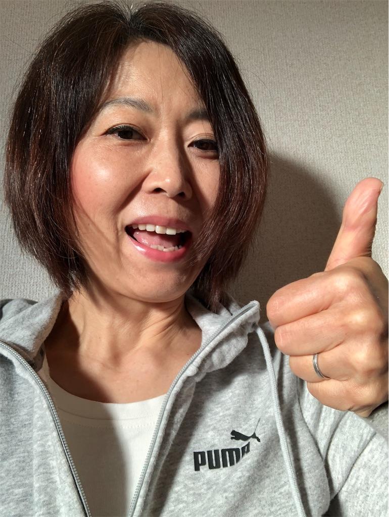 f:id:asahi-diet:20181124082941j:image
