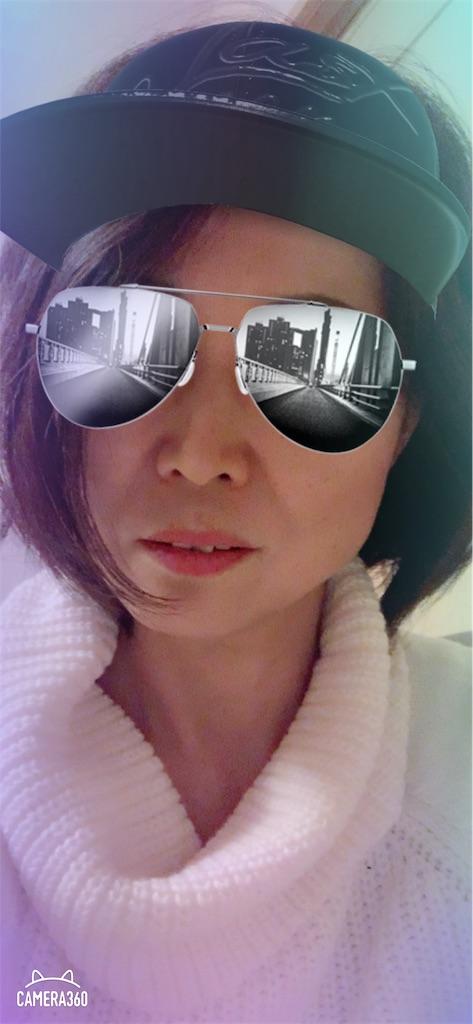 f:id:asahi-diet:20181229214847j:image