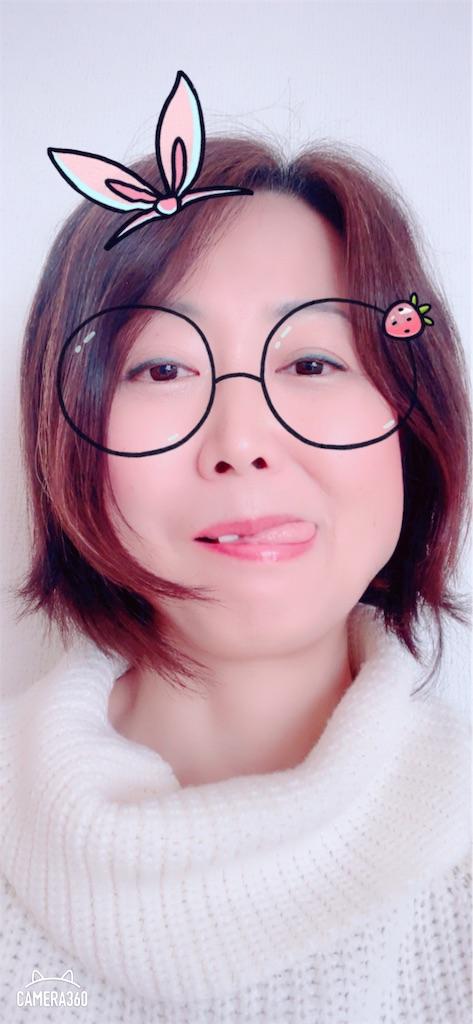 f:id:asahi-diet:20181229214850j:image