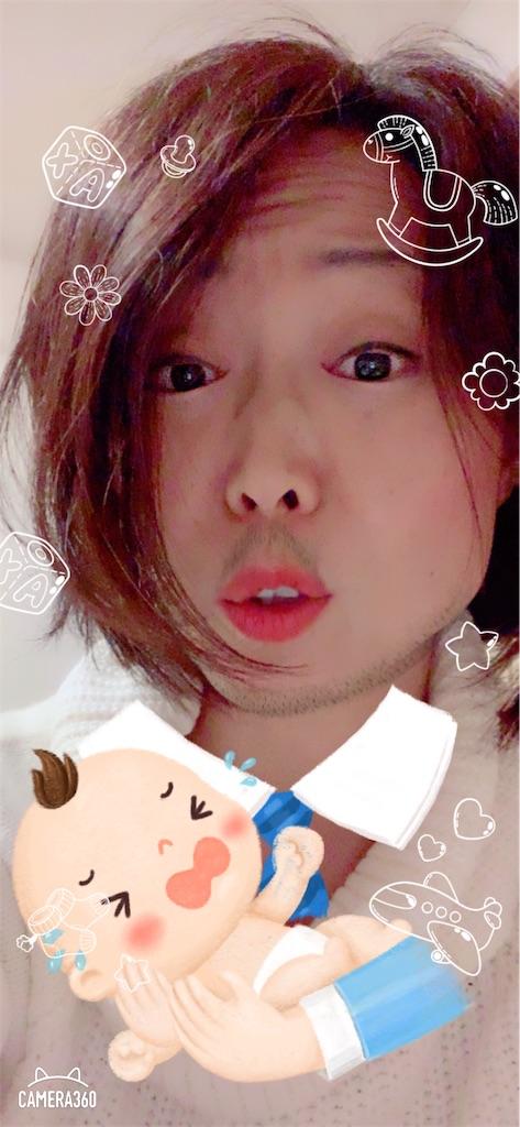 f:id:asahi-diet:20181229214906j:image