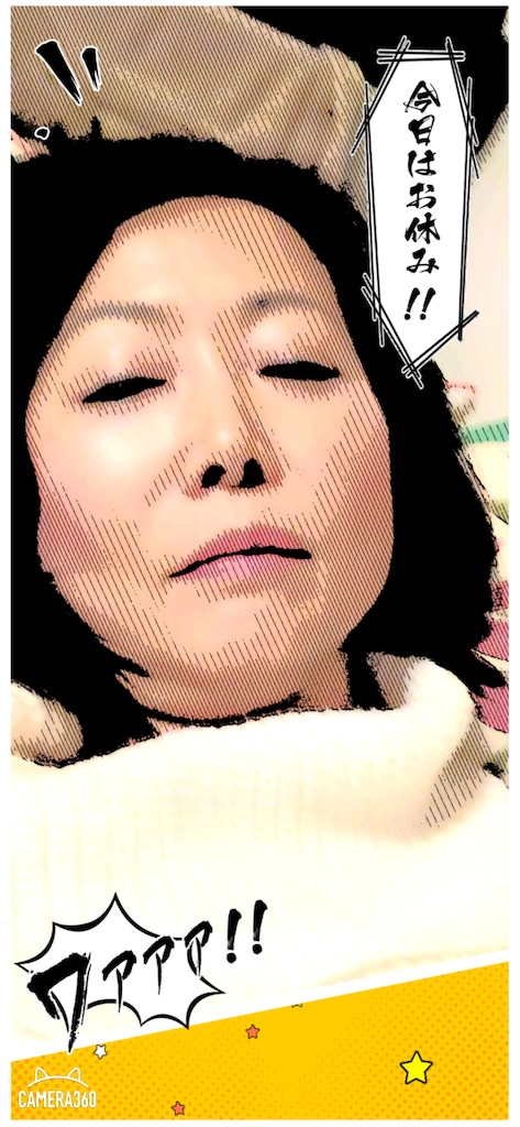 f:id:asahi-diet:20181229214931j:image