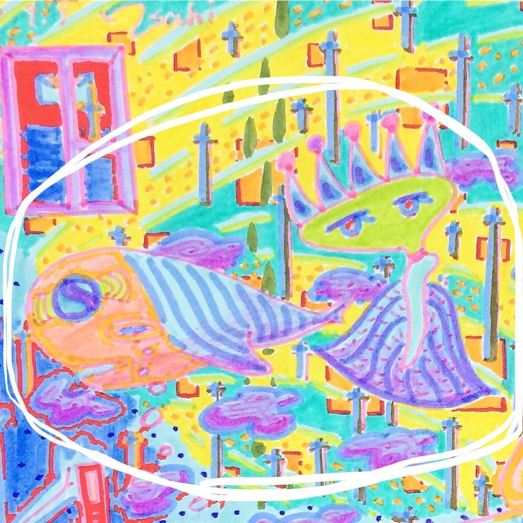 f:id:asahi-mero09:20190222224910j:image