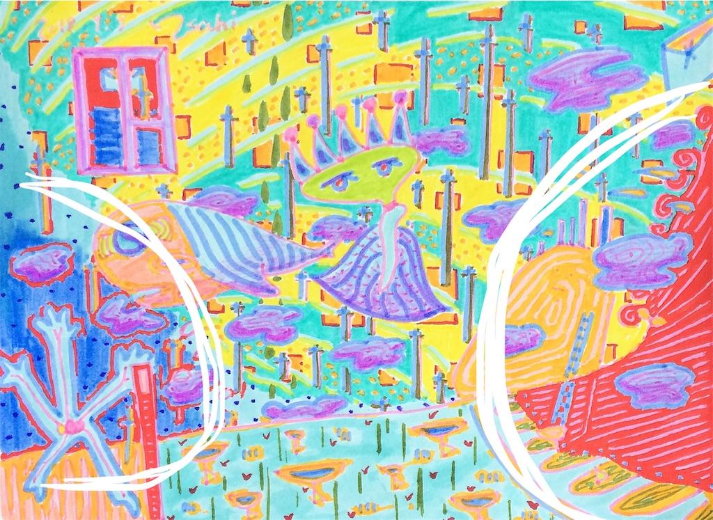 f:id:asahi-mero09:20190222232904j:image