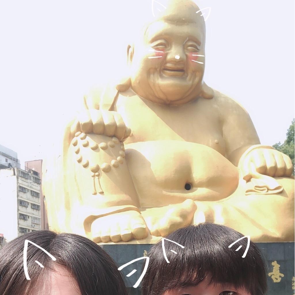 f:id:asahi-mero09:20190504231745j:image