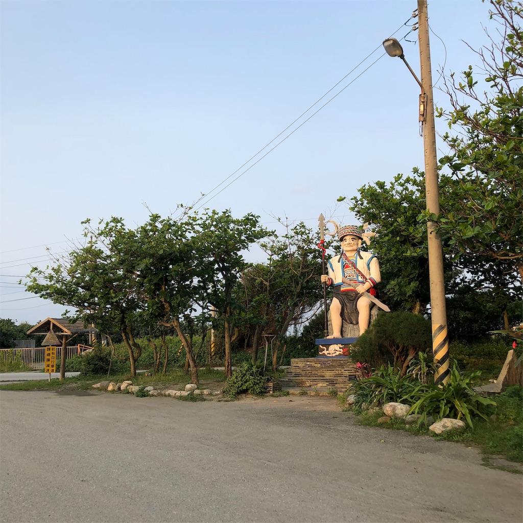 f:id:asahi-mero09:20190506204107j:image