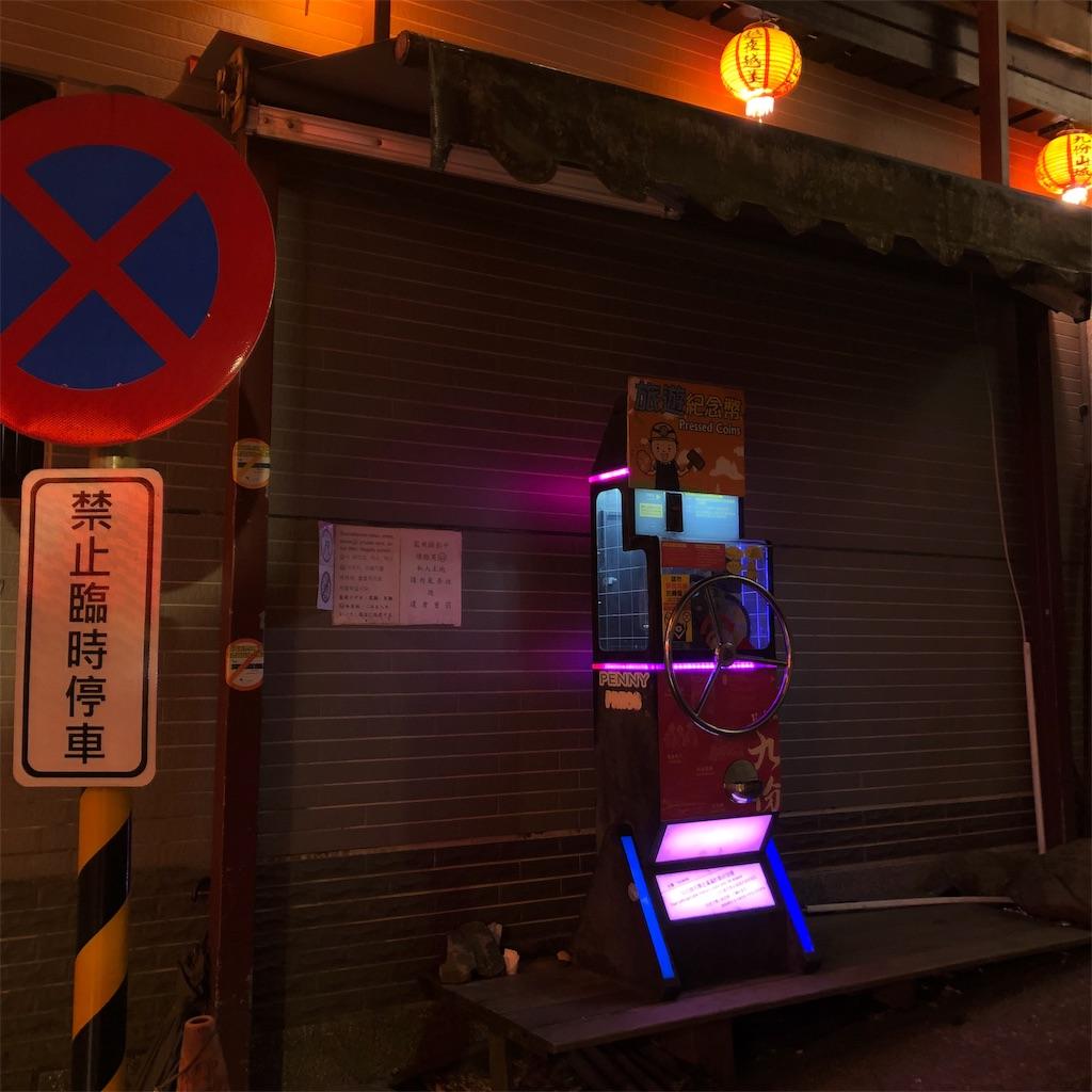 f:id:asahi-mero09:20190518113802j:image