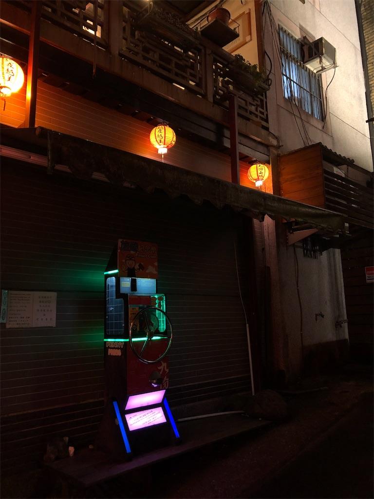 f:id:asahi-mero09:20190518113806j:image