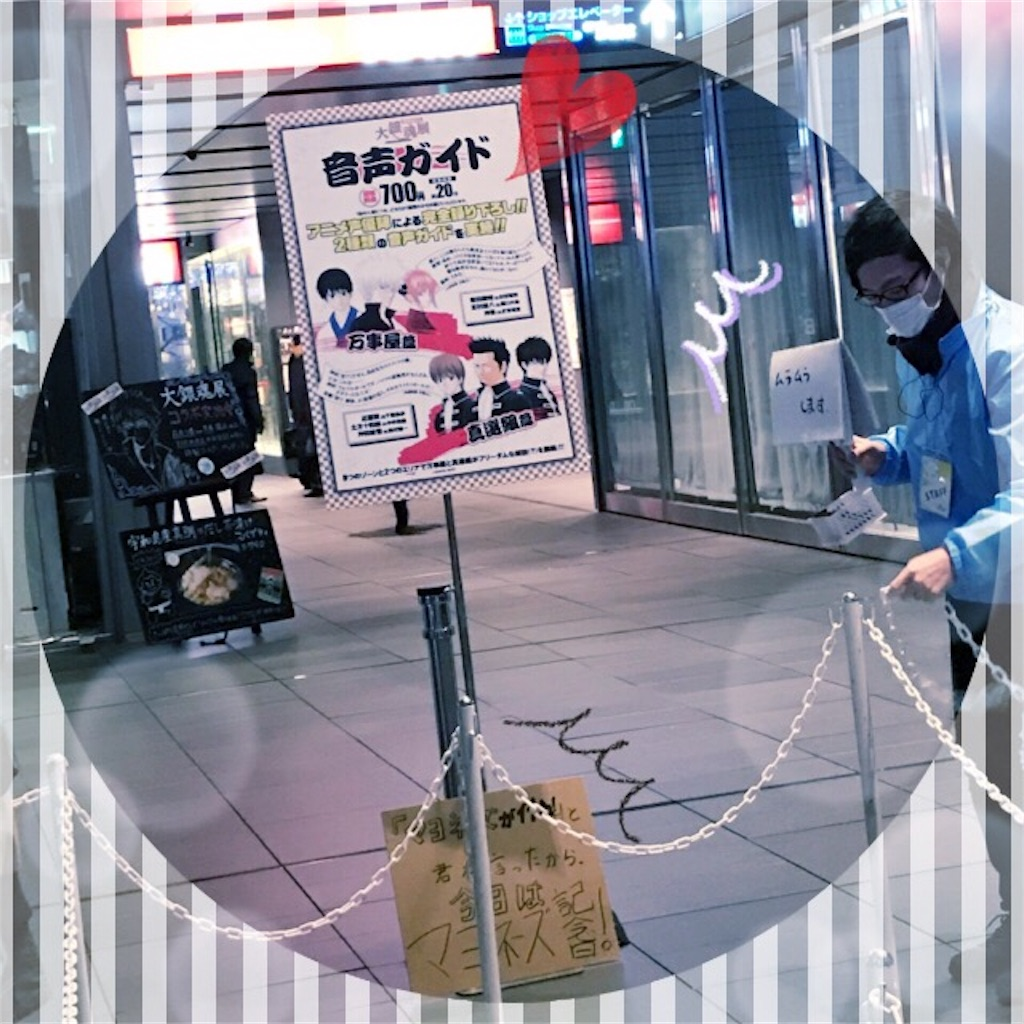 f:id:asahi-plus:20161227101924j:image