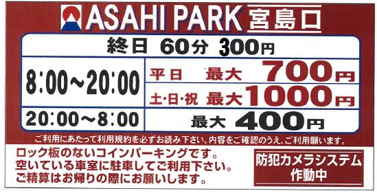 f:id:asahi0001:20170809140051p:plain