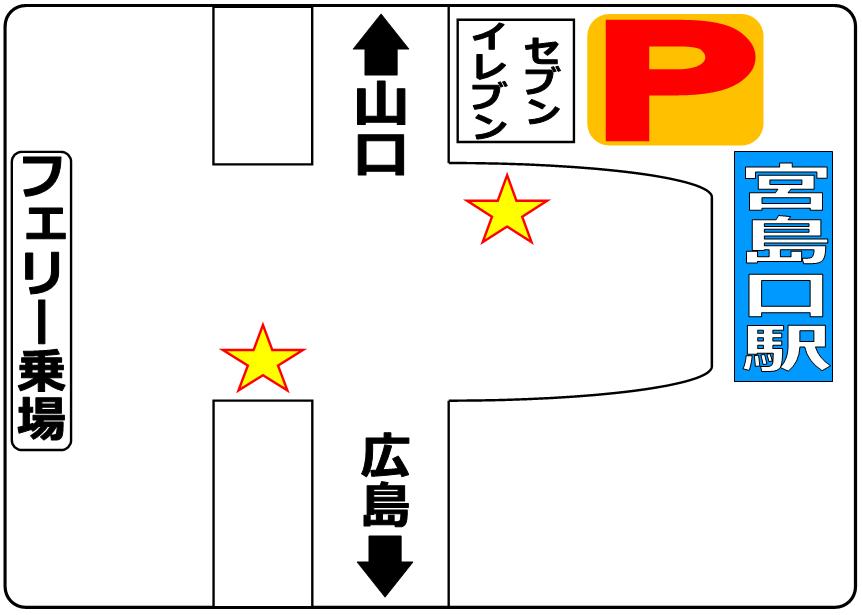 f:id:asahi0001:20170809141158p:plain