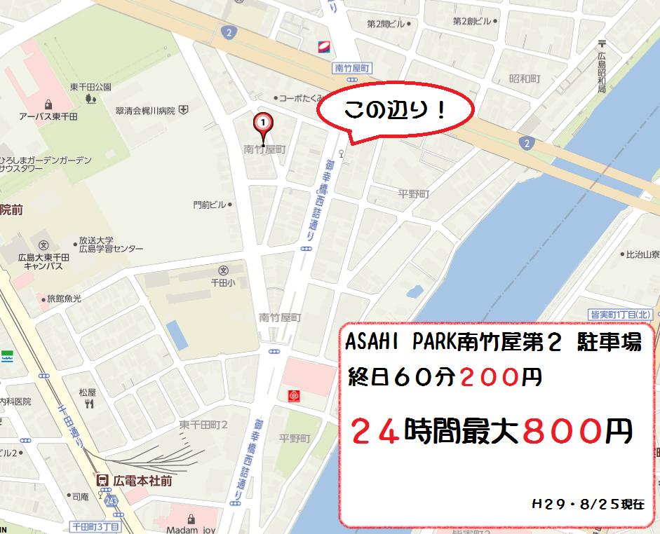 f:id:asahi0001:20170825153424p:plain