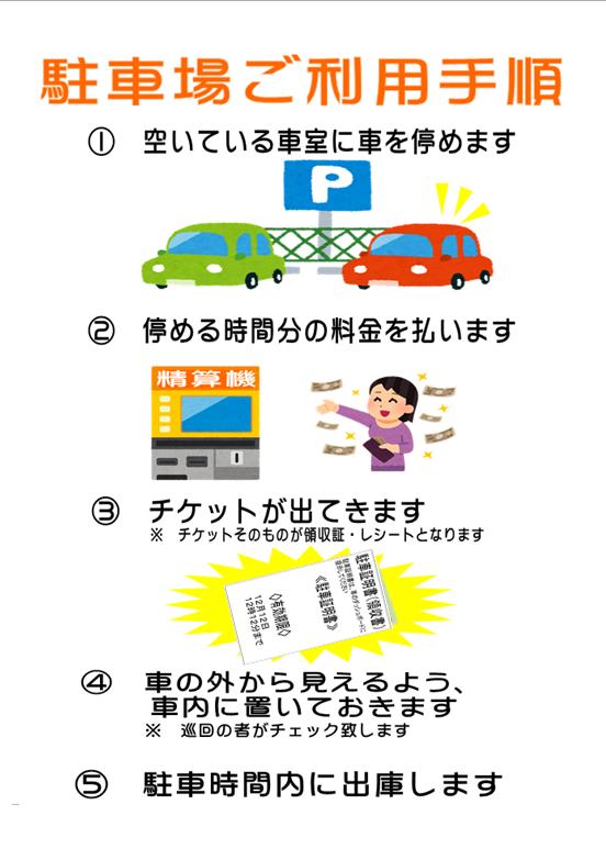 f:id:asahi0001:20170913181158p:plain