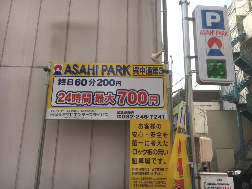 f:id:asahi0001:20170914154514j:plain