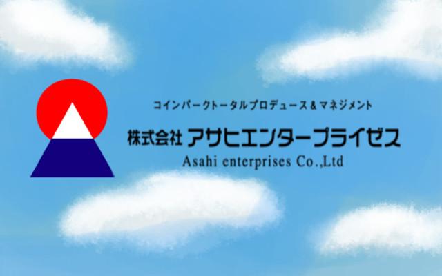 f:id:asahi0001:20170926120506j:plain