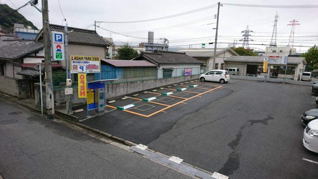 f:id:asahi0001:20171012174719j:plain