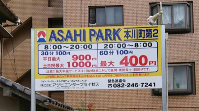 f:id:asahi0001:20171117163723p:plain