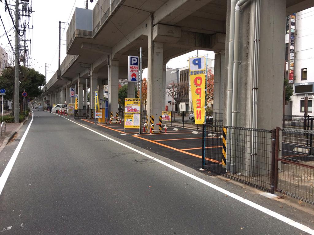 f:id:asahi0001:20171206151934j:plain