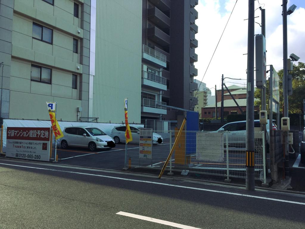 f:id:asahi0001:20171219114940j:plain