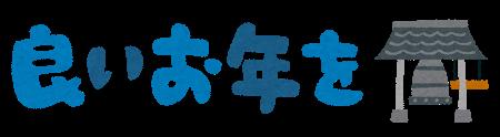 f:id:asahi0001:20171227151600p:plain
