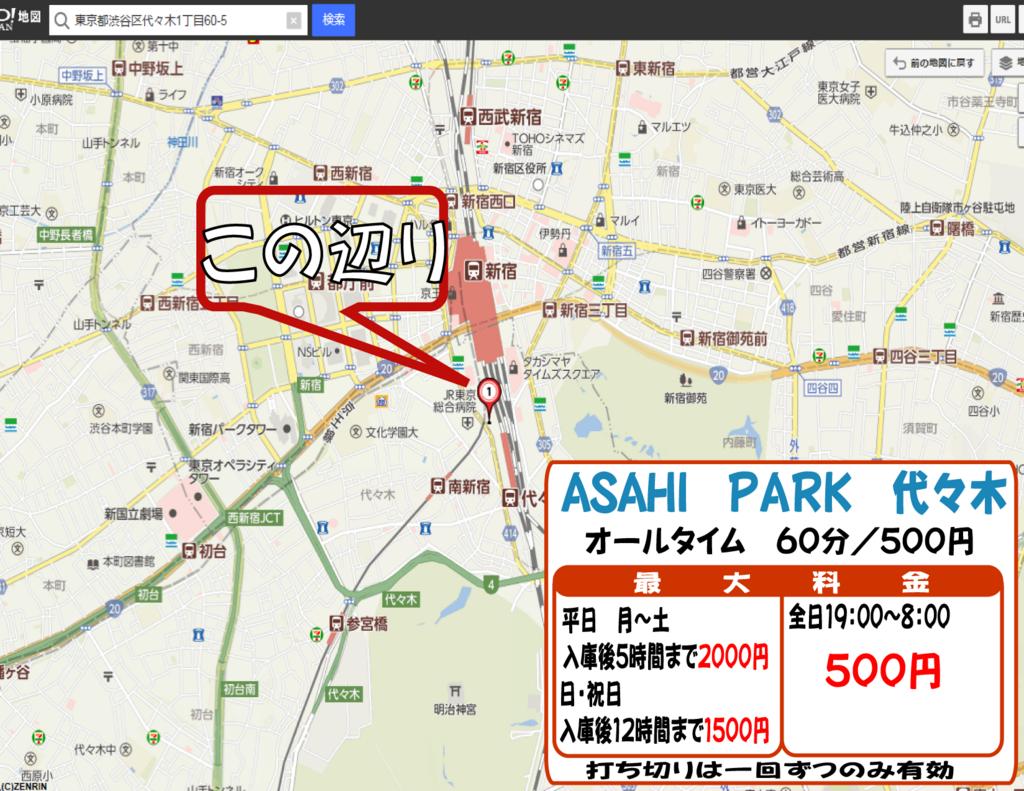 f:id:asahi0001:20180117123253p:plain