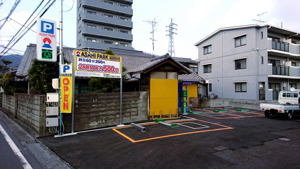 f:id:asahi0001:20180208100925j:plain