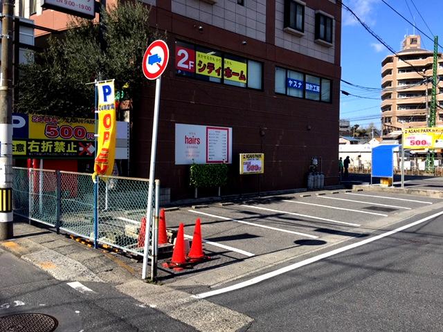 f:id:asahi0001:20180208103743j:plain