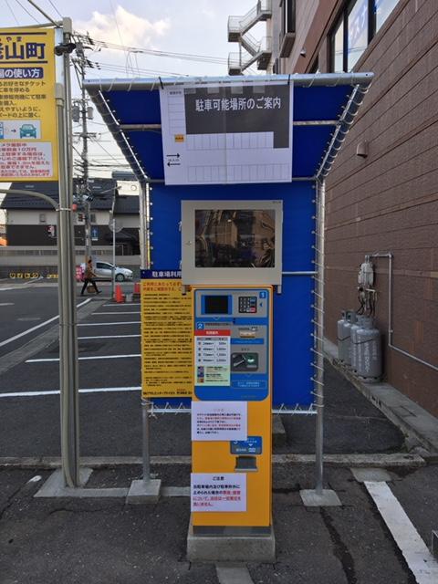 f:id:asahi0001:20180208161735j:plain