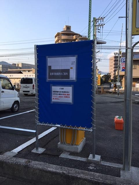 f:id:asahi0001:20180208161812j:plain