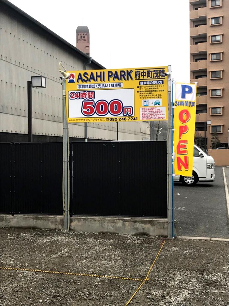 f:id:asahi0001:20180216095420j:plain