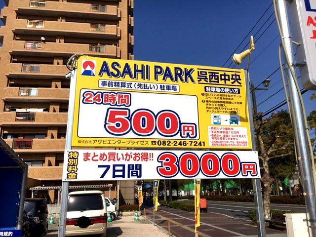 f:id:asahi0001:20180314140923j:plain