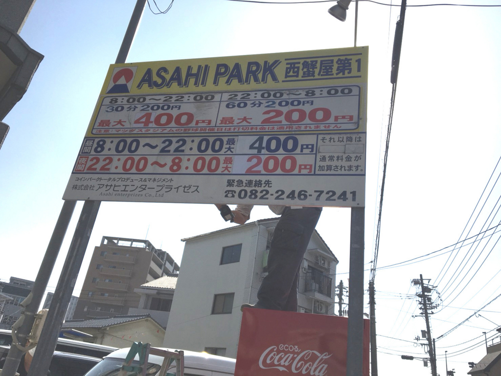 f:id:asahi0001:20180405143455j:plain
