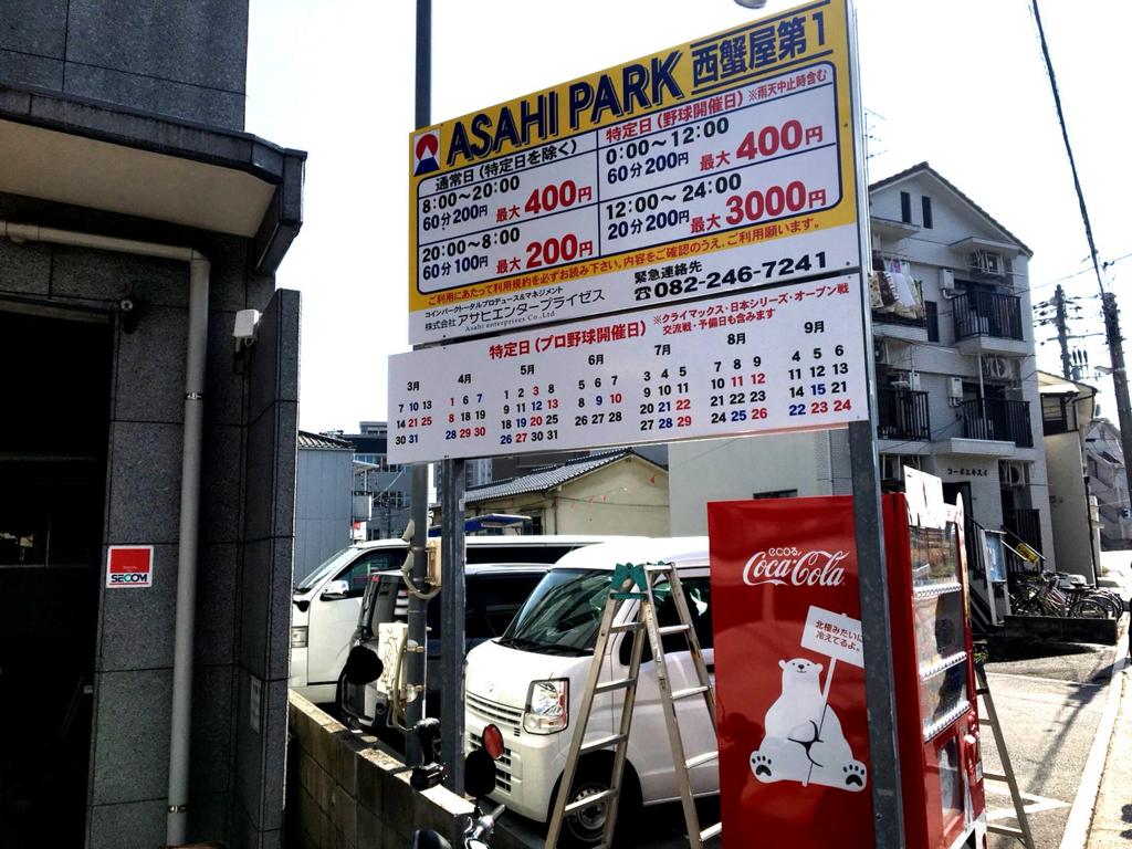 f:id:asahi0001:20180405143511j:plain