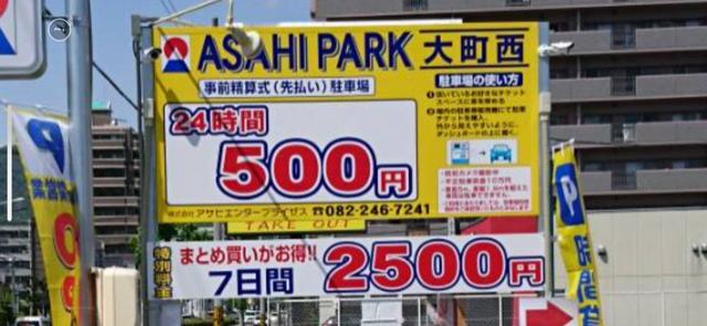 f:id:asahi0001:20180711105755p:plain
