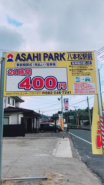 f:id:asahi0001:20181108111313j:plain