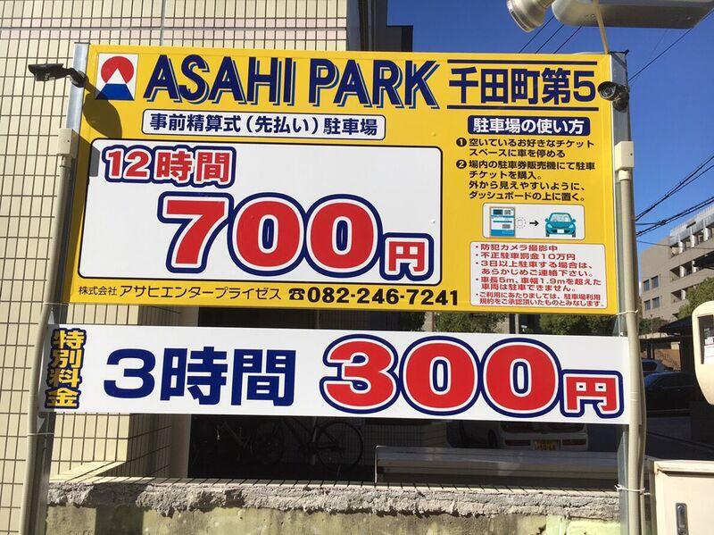 f:id:asahi0001:20181120105237p:plain