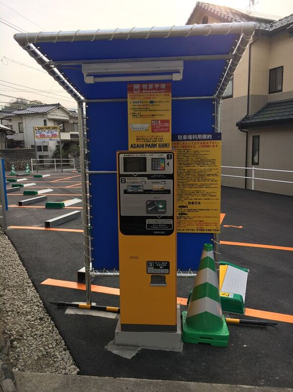 f:id:asahi0001:20181205162339p:plain