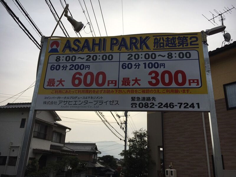 f:id:asahi0001:20181205162523p:plain