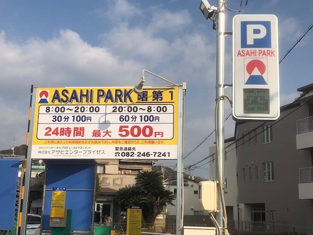 f:id:asahi0001:20181225100929j:plain